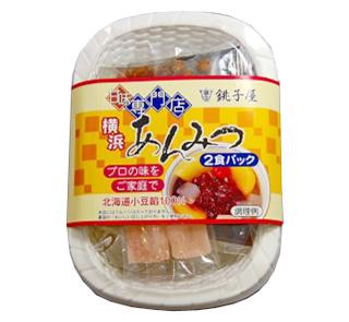 甘味専門店2食 あんみつ 460g