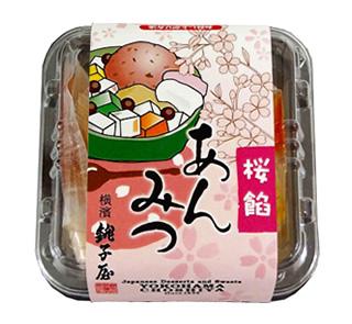 甘味専門店 桜餡あんみつ 175g
