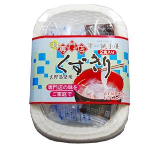 甘味専門店2食 くずきり 320g