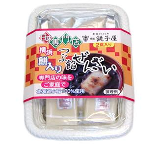 甘味専門店2食 つぶ餡ぜんざい 460g